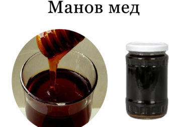 Манов мед