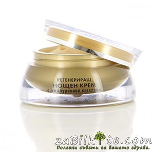 Регенериращ нощен крем CHOCOLATE с хиалуронова киселина