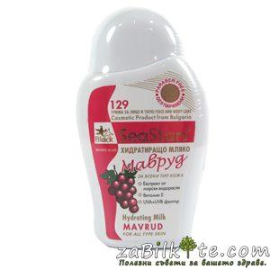 Хидратиращо мляко мавруд