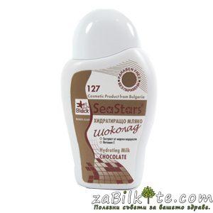 Хидратиращо мляко шоколад